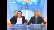 Господари на ефира [13.04.2009] - Част 2