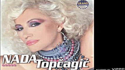 Nada Topcagic - Bosno moja - Audio 2004