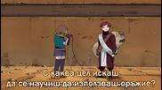 Naruto - Епизод 216 - Bg Sub