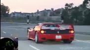 Ferrari F50 Огън от аспуха