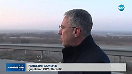 OТНОВО: 15-километрова опашка от тирове на българо-турската граница