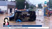 Порои и наводнения взеха три жертви в Гърция
