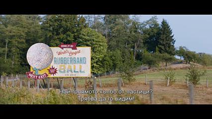 Соник: Филмът - трейлър с български субтитри