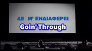 Goin' Through feat. Tns - den me endiaferei