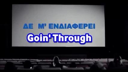 Goin' Through feat. Tns - den me endiaferei