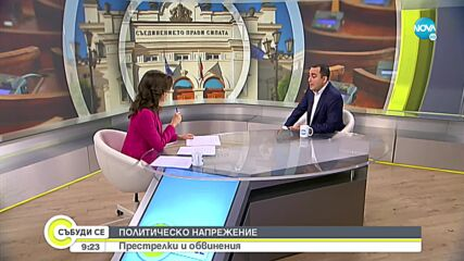 Александър Иванов: Защо Рашков не поиска пари за оградата при актуализацията?