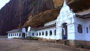 """Дамбула - скалните храмове (""""Без багаж"""" еп.78)"""