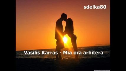 2015 Vasilis Karras - Mia ora arhitera