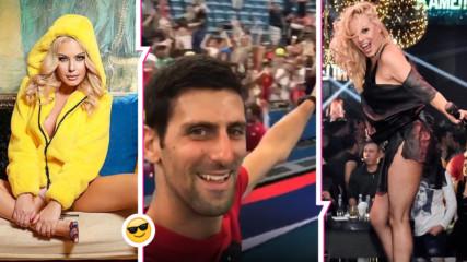 Видеото на Джокович стигна до Камелия, певицата ''луда'' по него! Ето как реагира