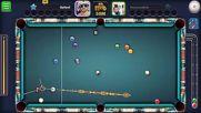 Как се играе 8 ball pool