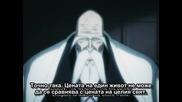 [ Bg Sub ] Bleach 142 Високо Качество