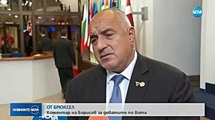 Борисов: Вотът на недоверие е част от демокрацията