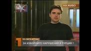 ! Да изтанцува репортажи много трябва, Господари на ефира, 05.10.2009