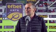 Златомир Загорчич: Виждам страх и напрежение, но с победи ще се подобрим