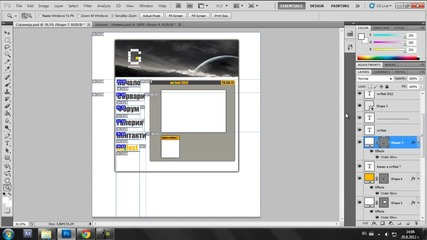 [speedart] Дизайн на Уебсайт с Photoshop + Psd to Html (част 1)