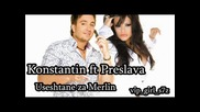Преслава и Константин - Усещане за Мерлин