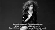 Aysegul Aldinc - Bir Tek Gordugum (prevod) (lyrics)