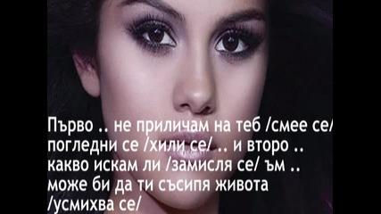 Because of you - Epizode 5