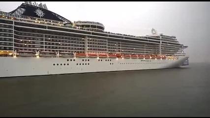 Най - веселият капитан на кораб