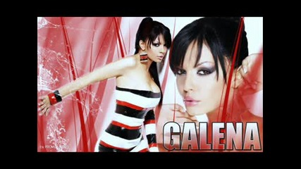 Мега На Галена (promo)