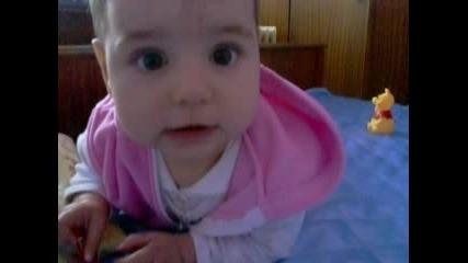 Моята Дъщеря