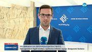 Румен Радев: Правителството показа кураж като избра темата за Западните Балкани