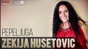 !!! Zekija Husetovic - 2016 - Pepeljuga - Prevod