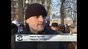 50 души протестираха срещу масовите арести на опозиционни лидери в Русия