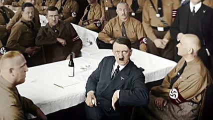 Никога няма край!посветено с любов към Адолф Хитлер!