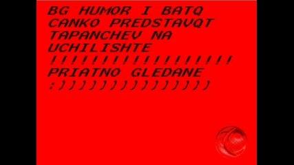 Bulgarski Humor