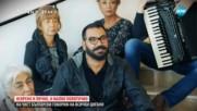 """Трите жени в живота на Азис в """"Ничия земя"""" (12.01.2019)"""