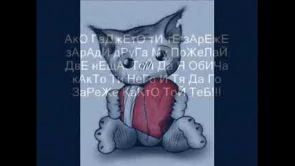 Lonely ;[
