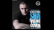 Сръбски хип хоп - Sha - Disemo ko jedan (2009)