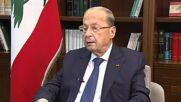 Lebanon: Aoun calls for international community not to let crisis-torn Lebanon down