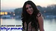 Премиера Aleksandra Dabic - Letnja prevara (2014)