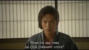 Nezumi Edo wo Hashiru E02