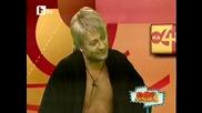 На 4 Уши със Сладуранка Ризова - Спиро За Евровизия - Пълна Лудница (06.03.2010)