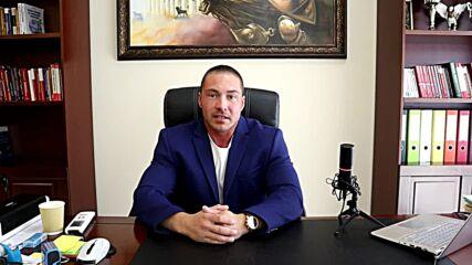 Давност към ЧСИ - адвокат Богомил Йорданов