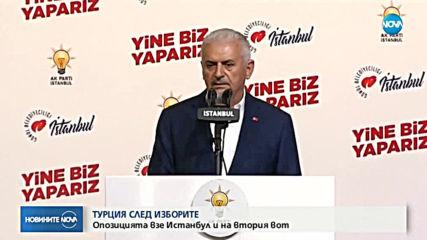 Изборите в Турция: Опозицията взе Истанбул и на втория вот