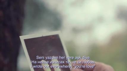 Yalin - Ask Diye (prevod) (lyrics)