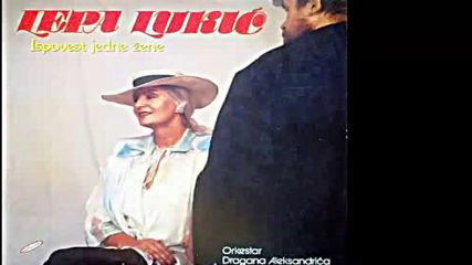 Lepa Lukic - Ej lane lane moje - Audio 1988 Hd