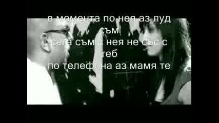 100кила & Криско - Минало Време
