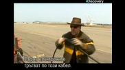 Ловци на митове - Преобръщане с мотор - с Бг превод