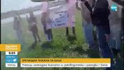 ПОКАНА ЗА БАЛА: Ученици изненадаха класната си с разходка с балон