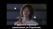Kimi Wa Petto - Моят домашен любимец - Еп. 8 2/2 - Бг Суб - Високо Качество