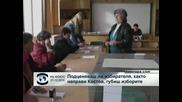 Когато народът поумнее, ще го управлява Иван Костов
