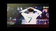 Cristiano Ronaldo - Swag-aм ви го