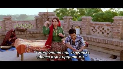 *hd* Бг Превод - Tere Naal Love Ho Gaya - Piya O Re Piya