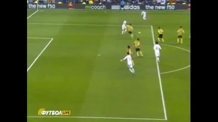 Няма такава атака ! Гола на Роналдо срещу Сарагоса !