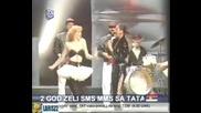 Ceca Velickovic - To Miki